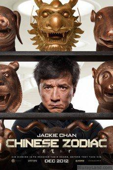 Chinese Zodiac HD Movie Download