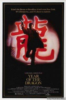 Year of the Dragon HD Movie Download