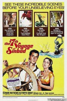The 7th Voyage of Sinbad HD Movie Download